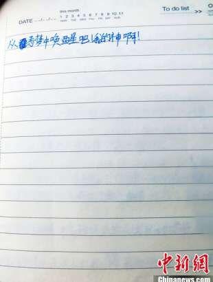 小学生超萌寒假餐桌:年级上最大小学是爸妈-教六日记敌人手数学抄报图片