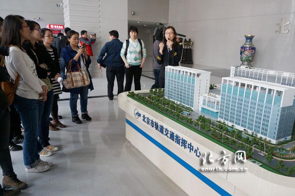京津冀联防联控大气污染 打造交通一体化体系