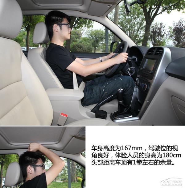 对于瑞虎3来说坐在前排要比后排舒服,前排的空间和视角更加理想,高清图片