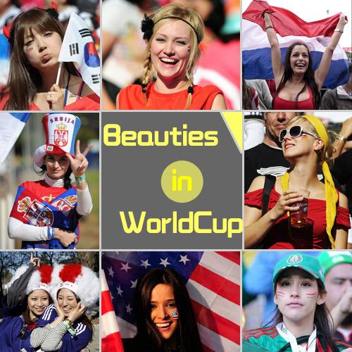 世界杯美女云集 最美球迷发型图片透视 时尚呼
