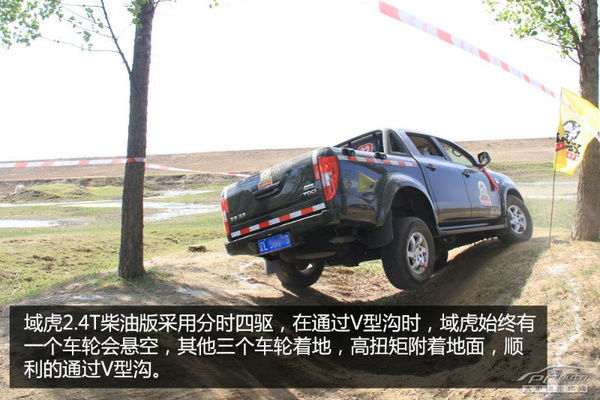 跨界v柴油柴油试驾域虎2.4T四驱手动场地-汽车哈弗h6脚踏图片