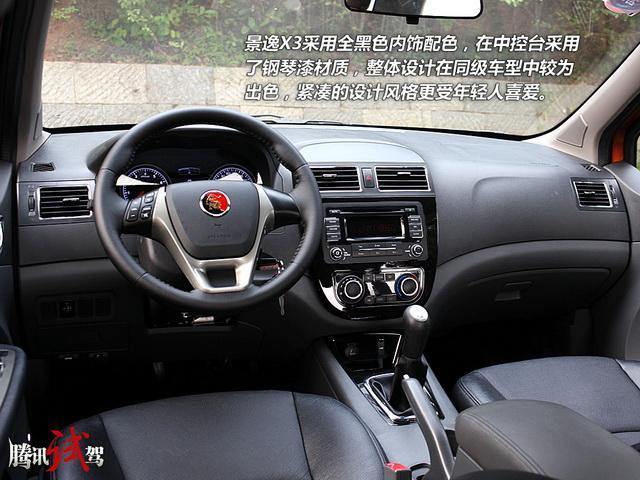 试驾东风景逸x3 1.5l高清图片