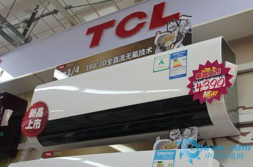 适合年轻人使用 TCLMy酷系列空调推荐