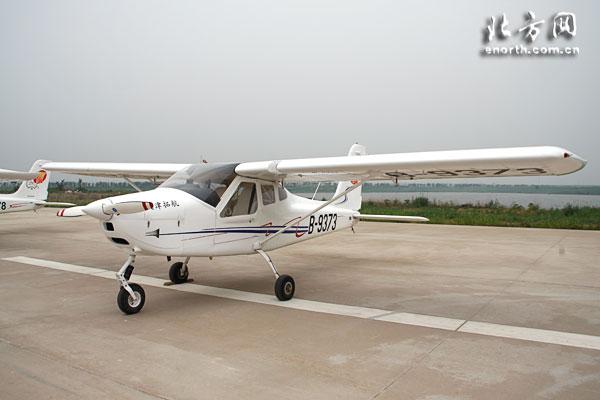 天津首家私人飞行俱乐部成立