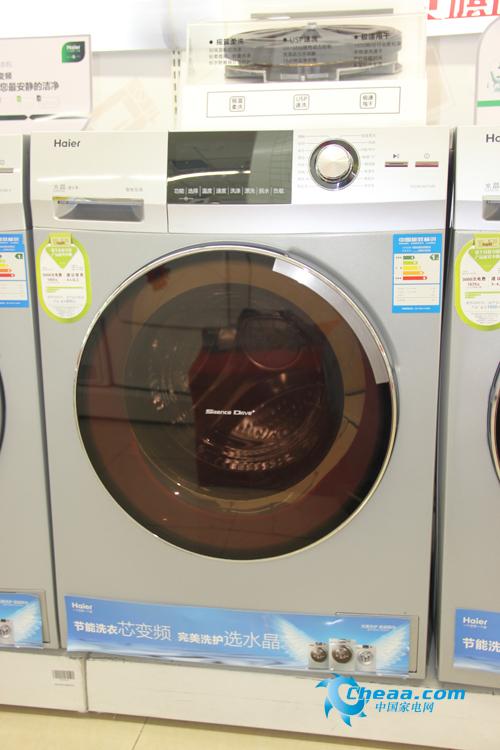 """""""男人持家""""好帮手 高品质洗衣机大搜罗"""