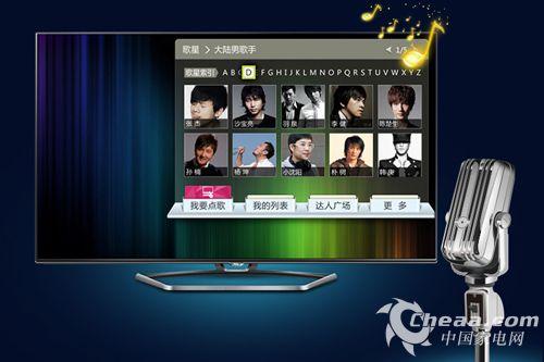 TCLTV+家庭娱乐电视E5700看好声音最佳神器