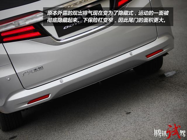 试驾广汽本田全新奥德赛 令人心动的进步高清图片