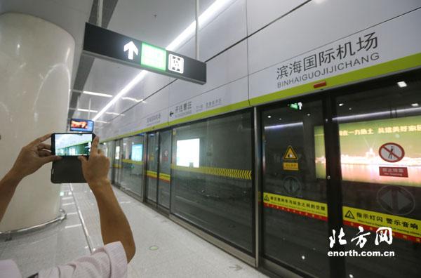 地铁2号线延长线28日开通 空港至机场需4.5分钟