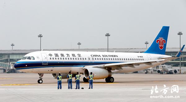 韩国飞机行李托运