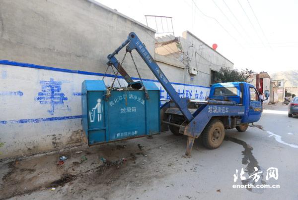"""京津冀水资源保护联合报道:生活垃圾远离""""大水缸"""""""