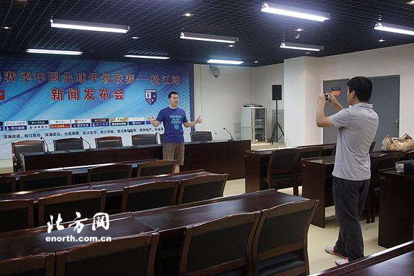松江球迷节开幕 网友走进团泊感受职业足球魅力