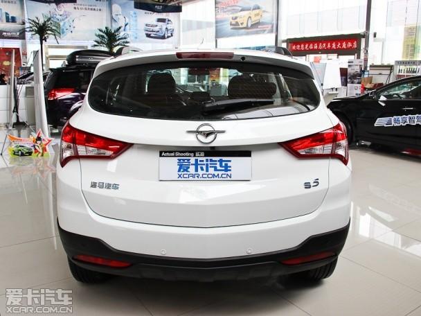 2014款海马s5 1.6l车型高清图片