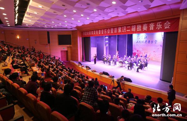 华夏未来双周免费音乐会上演二胡专场演奏会