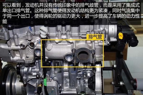 这种排气管使得发动机结构更为紧凑