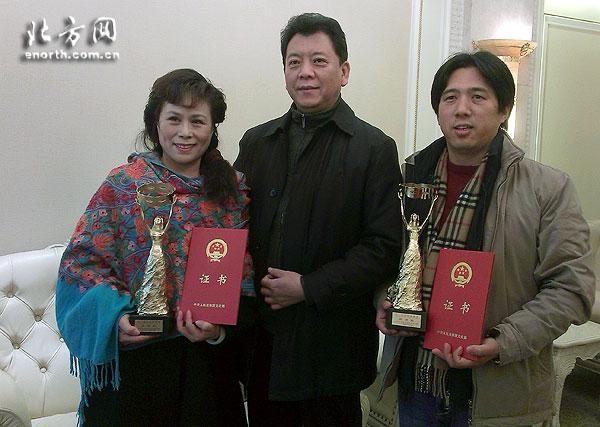 多媒体歌剧《中华儿女》第2届中国歌剧节再获奖