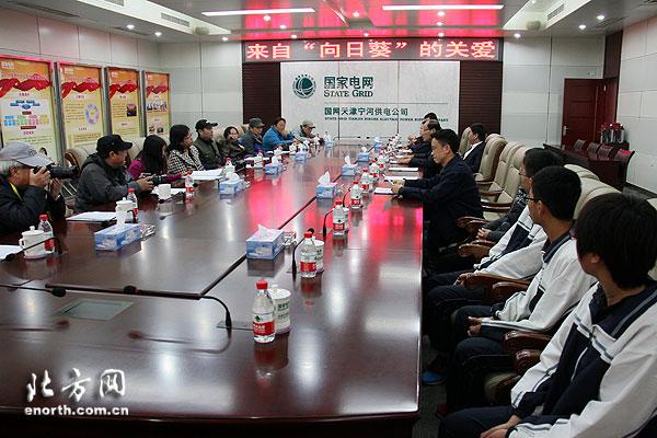 北方网友走进宁河 向日葵志愿服务助力农村建设