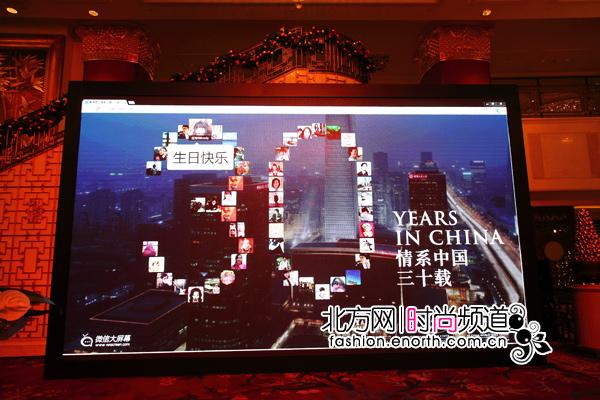 三家酒店携手共庆香格里拉情系中国三十载