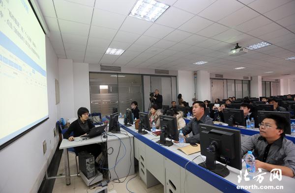 天津市网络舆情监控和管理平台培训班举办