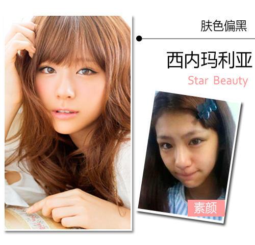 最美素颜北川景子 日本女星真实肤质