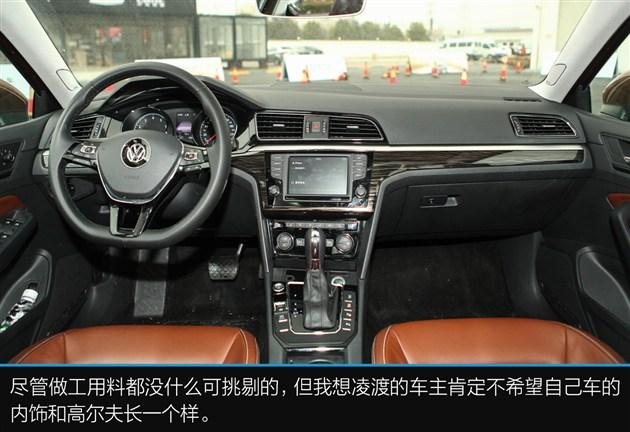 试驾上海大众凌渡330TSI 跑男还是暖男高清图片