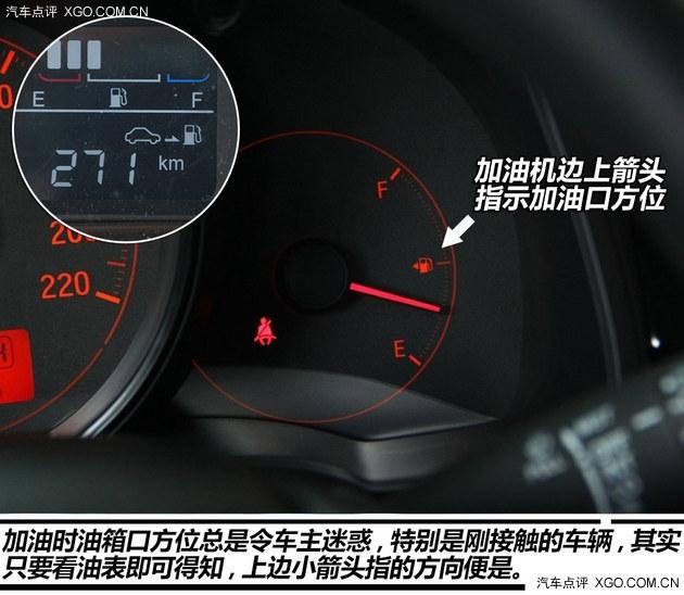 一分钟解决用车问题 车辆通用的小技巧