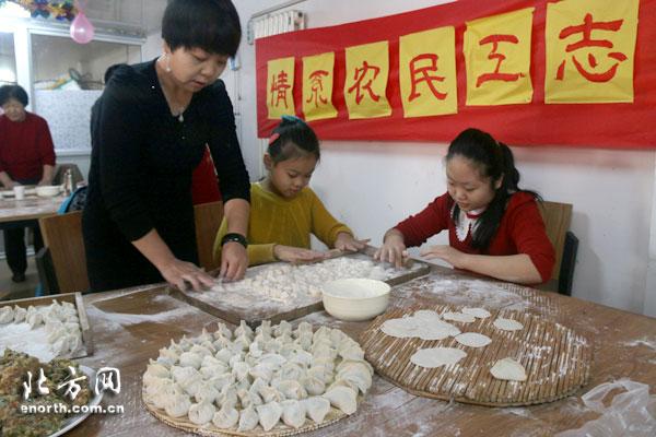 我学会包饺子的作文