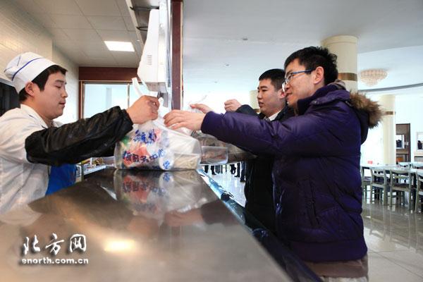 中国民航大学寒假留校师生共庆新春佳节