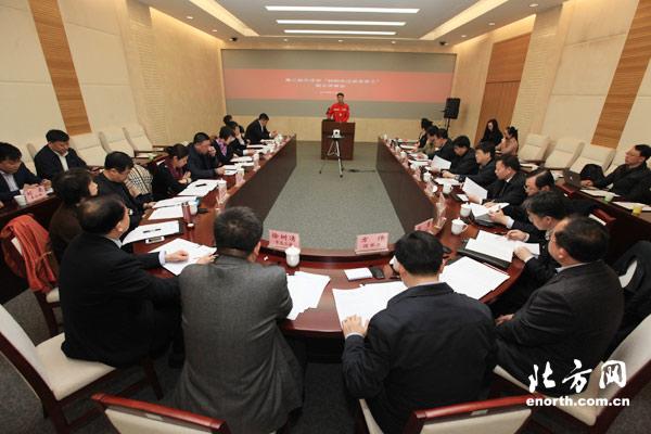 """/第二届寻找天津市""""最美青工""""活动评选揭晓"""