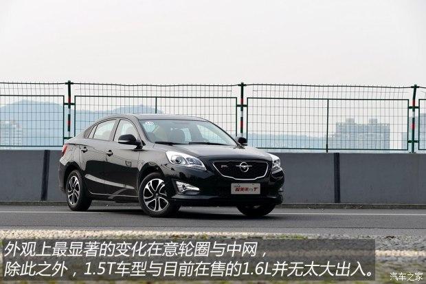 海马汽车 福美来m5 2015款 1.5t 基本型高清图片