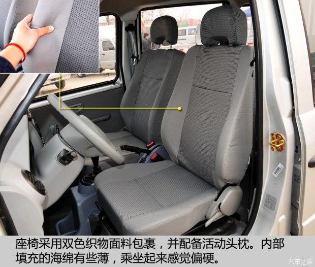 昌河汽车 福瑞达 2014款 1.0l鸿运版 经济型da465qa高清图片