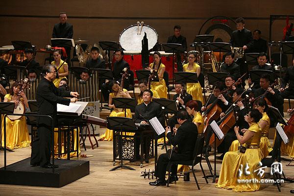 2015年4月18日北方网  指挥家阎惠昌执棒《风雅国乐》音乐会 余音绕梁 - 天津歌舞剧院 - 天津歌舞剧院的博客