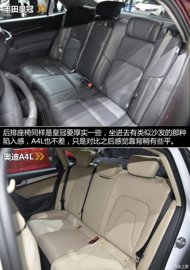 点各不相同丰田皇冠对比奥迪A4L高清图片