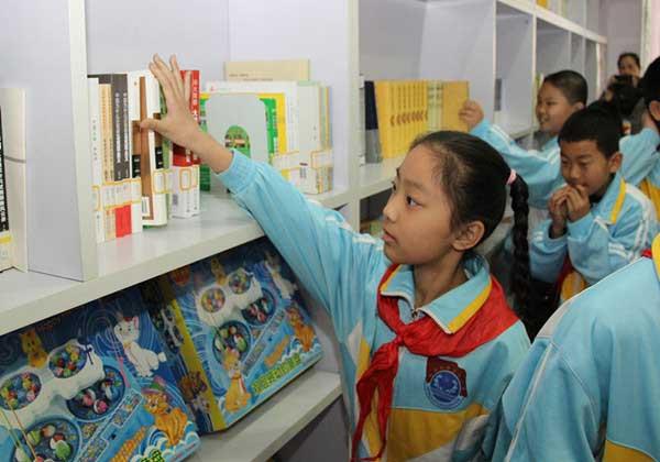 阅读区看书步骤