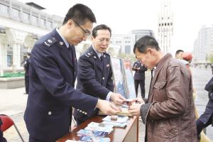 西青多部门联合开展打击发票违法犯罪宣传活动