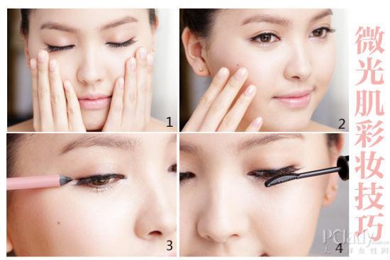 6大彩妆技巧 脸庞看起来也能清爽又闪耀
