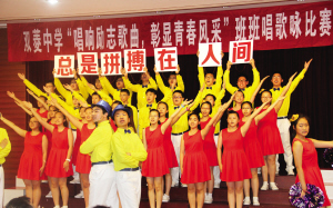 """和平区双菱中学开展""""唱响励志歌曲""""歌咏比赛"""