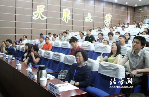 """天津市科委举办新型企业家培训""""天大行""""活动"""
