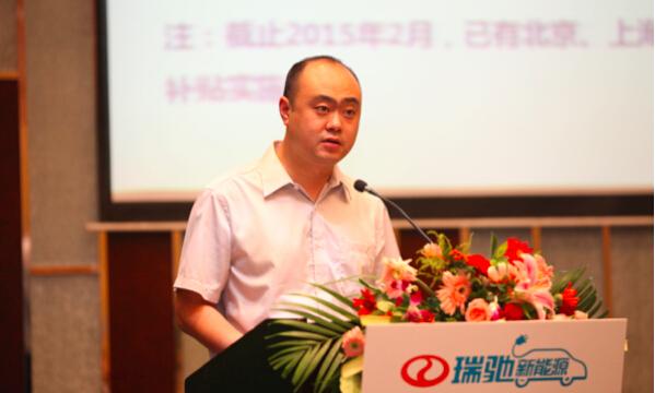 瑞驰微型电动商用汽车强势登陆天津