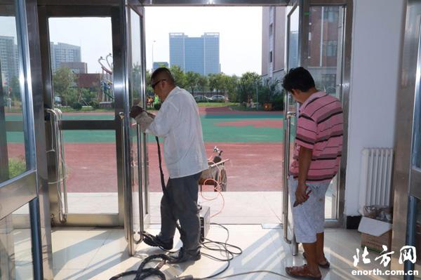 天津开发区中小学、幼儿园校舍基本完成修缮小学东郊哪在图片