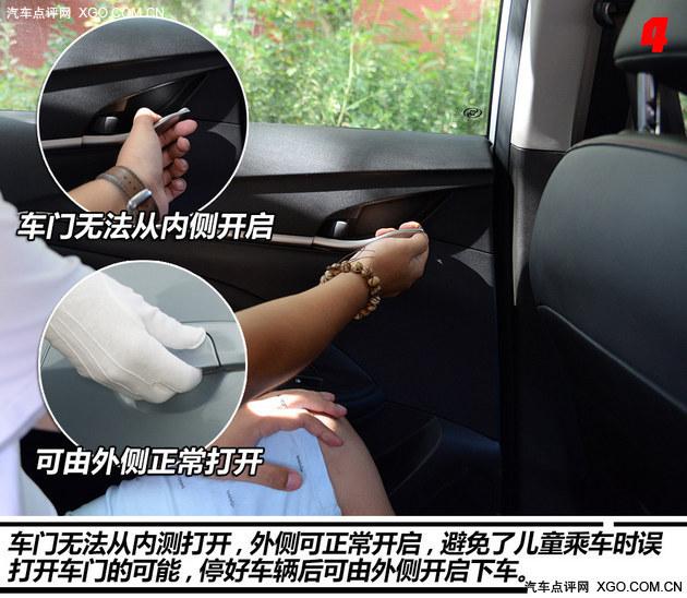儿童锁如何用 - longxinlei843 - 龙树勇:青山碧水!蓝天白云!