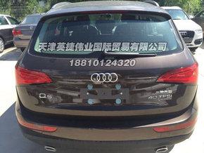 2015款奥迪Q5现车34万 一汽国产Q5报价