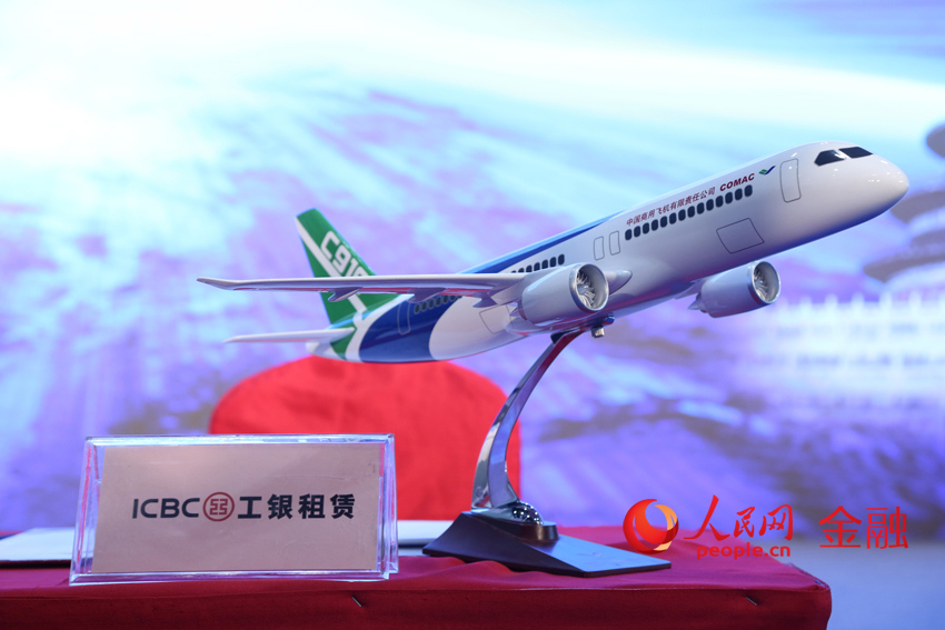 c919飞机模型