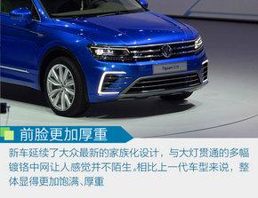 途观2015款13万 上海大众途观报价1.8T高清图片