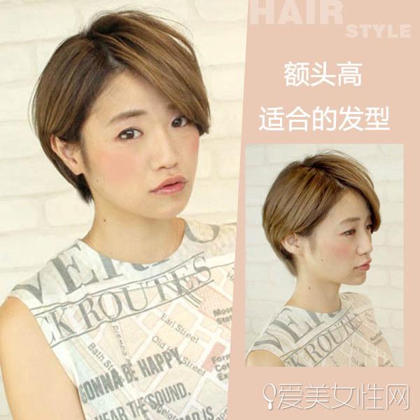 额头高适合的发型 多款选择让你更气质