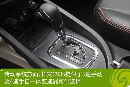 8万元造型新潮SUV 空间务实配置全面