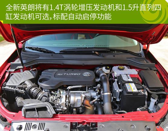 高端合资紧凑级轿车推荐 让一切有品质