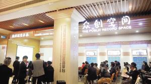 """农民创业项目_华南农业大学:创新创业项目成农民""""创富空间"""""""