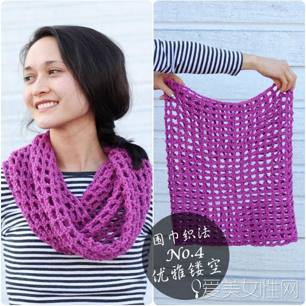 优雅镂空围巾的织法↑↑