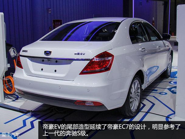 吉利帝豪EV正式上市 售22.88-24.98万元 - longxinlei843 - 龙树勇:青山碧水!蓝天白云!