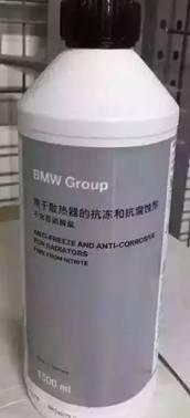 备 BMW原厂防冻液